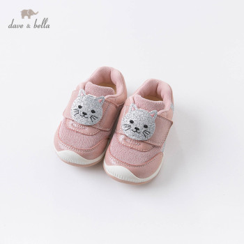DB15681 Dave Bella autumn baby girls fashion cartoon cat shoes new born girl cute shoes