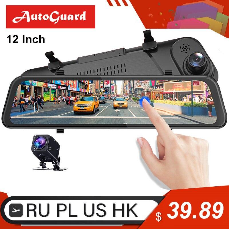 12 pouces voiture DVR caméra 1080P Dash caméra double rétroviseur enregistreur vidéo flux médias Full HD caméscope d'enregistrement
