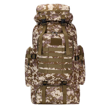 75L New Outdoor Tactical Camouflage Sports Backpack Waterproof Hiking Bag Hiking Bag Adjustable Backpack