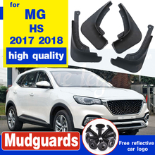 car styling for MG HS 2017 2018 accessories mud flaps flap splash guard Front Rear Mudguards Fender car-styling black 4pcs/set
