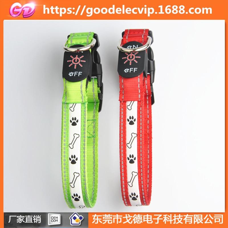 LED Shining Dog Neck Ring Teddy Night Light Pet Supplies USB Charging Pet Collar