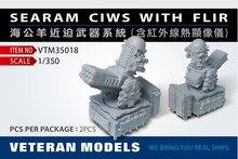 Veterano vtm35018 1/350 moderno navio de guerra searam ciws com atualização de resina flir
