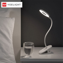 Original Yeelight 5W LED USB Rechargeable Clip Desk Table Lamp Eye Protection Touch Dimmer 3 Modes Reading Lamp For Bedroom