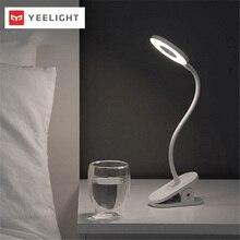 Original Yeelight 5W LED USB recargable Clip escritorio lámpara de mesa protección de los ojos Touch Dimmer 3 modos de lámpara de lectura para el dormitorio