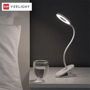 Image 1 - الأصلي Yeelight 5 واط LED USB قابلة للشحن كليب مكتب الجدول مصباح حماية العين اللمس باهتة 3 طرق القراءة مصباح لغرفة النوم