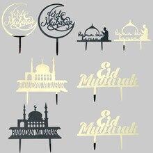 Акриловый Торт Декор ИД Мубарак Рамадан Декор мусульман, фестиваль вечерние Ид аль-Адха подарки ИД вечерние Декор для дома