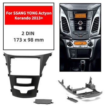 Double Din Radio Fascia for SSANG YONG Actyon/Korando 2013+ Panel Dash Mount Installation Trim Kit Face Black Frame GPS image