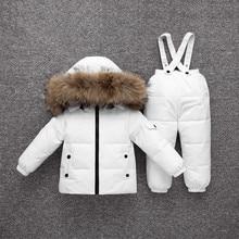 Зимний Теплый детский пуховой лыжный комплект на возраст от 30 градусов, утепленный пуховой комбинезон для маленьких девочек, куртка с натуральным мехом для маленьких мальчиков и штаны