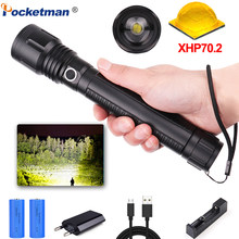 powerful flashlight XLamp xhp70.2 led flashlight Zoomable 5 mode xhp70 xhp50 18650 or 26650 battery outdoor camping(China)