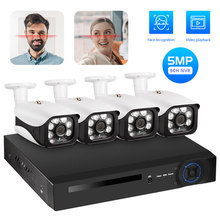 KERUI H.265 4Channel 5MP POE Camera system CCTV Kit Security Camera IR-CUT Waterproof Camera Video Surveillance Face Detection