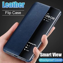 Smart View Flip Case For Samsung Galaxy A50 A51 A71 A70 Note 10 9 8 S20 Ultra FE S10 Lite S9 S8 S7 Edge J4 J6 Plus A6 2018 Cover