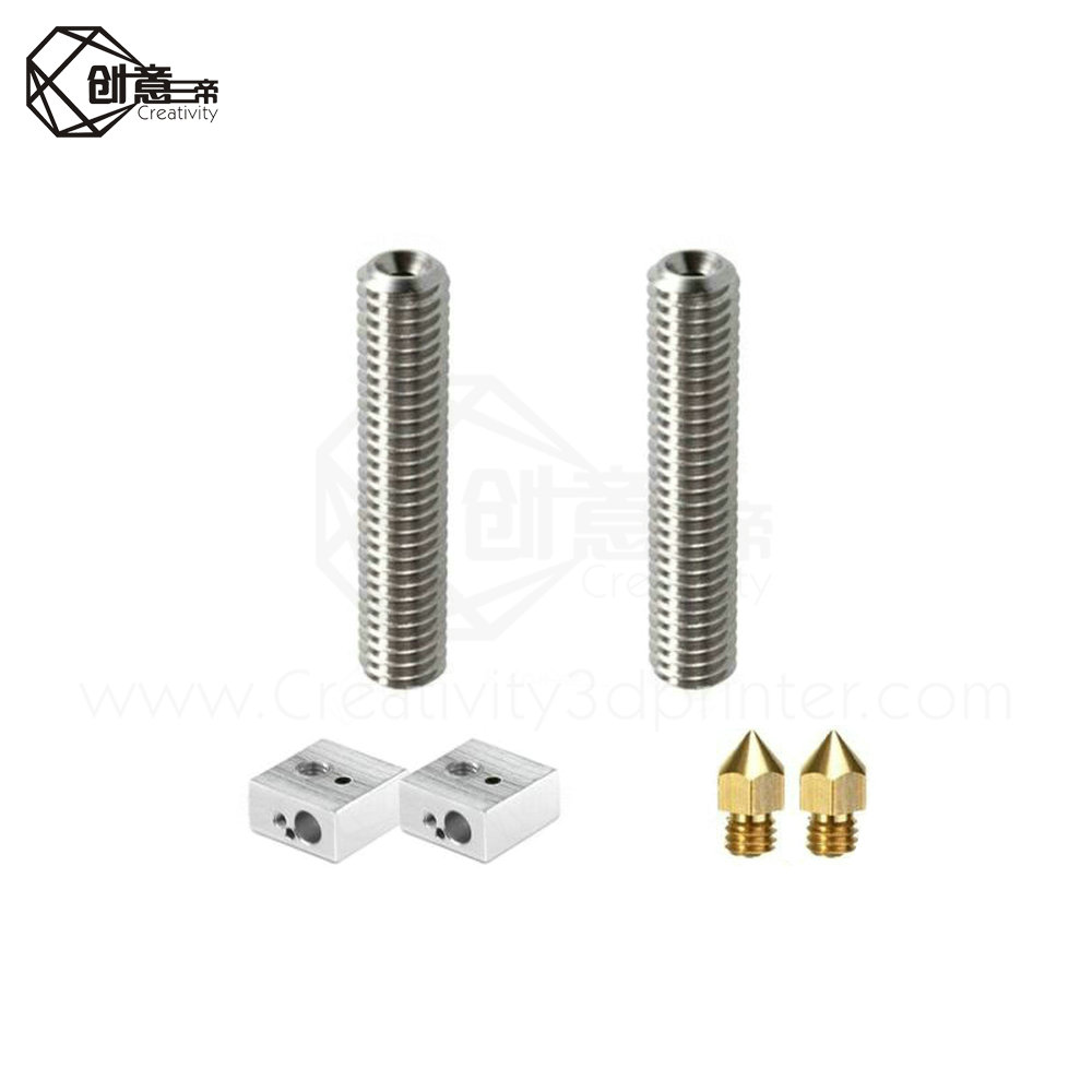 ENET 2x MK8 3D Printer Extruder Stainless Steel Nozzle 6mm Thread 0.4mm 1.75mm Silver