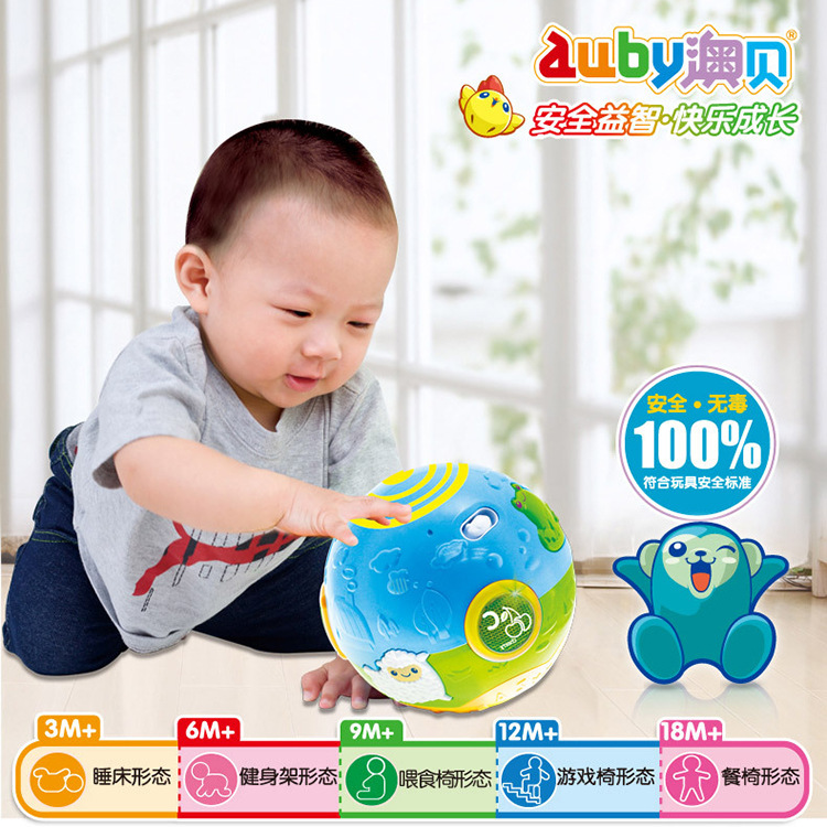 Auby Farm Rolling Ball 463310 Obey Infants Learn Crawling  Fitness Music Baby Toy
