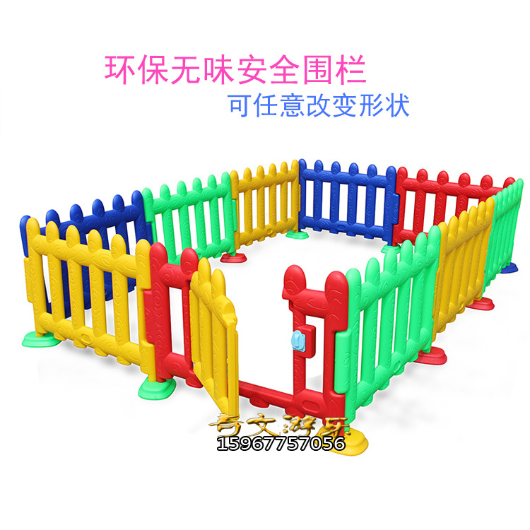 Single Piece Children's Fence Large Size Child Fence Baby Indoor Home Game Toy Baby Plastic Fence Outdoor Garden Dapn