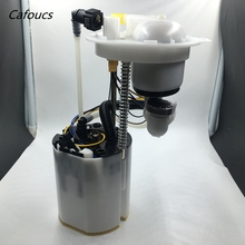 Cafoucs COMPLETE electric fuel pump assembly for Volkswagen VW PASSAT B6 B7 CC 3C0 919 051AE 3AA919051C