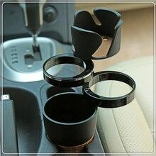 Автомобильный многофункциональный креативный Автомобильный держатель для чашки, мобильный телефон для Nissan Altima 370Z Xmotion X-Trail Qashqai