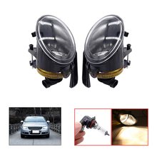 цена на 1 Pair Front Bumper Fog Light Car Light Assembly Car Lights Driving Lamp Car Accessories Fit for VW Passat B6 2006 2007 2008