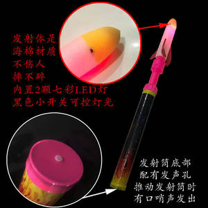 Toy Gliding-Night-Light Thrown Deng Paper-Night Cyclotron Shining Plastic Hand-Tossed