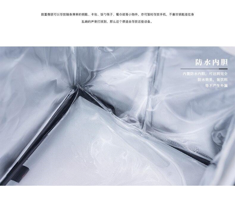 pano folha de alumínio saco de piquenique
