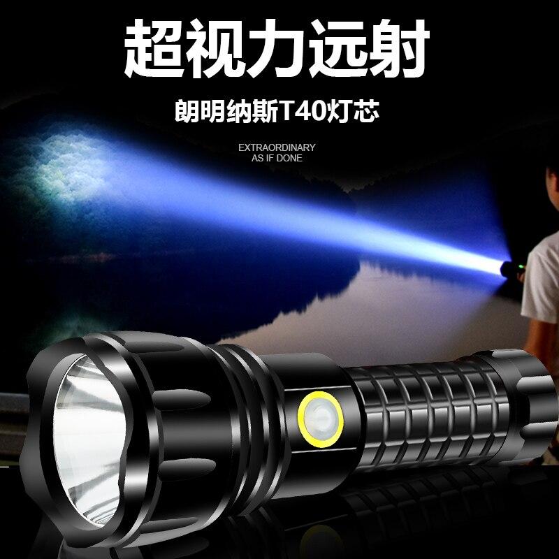 lanterna a prova dagua portatil poderosa tocha 01