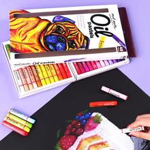 Kredki 12 24 36 48 kolory olej pastelowe rozpuszczalne w wodzie kolorowe Graffiti długopis do malowania kredki dostaw sztuki kredki Pen Office School tanie tanio CN (pochodzenie) 12 kolory Crayons 12 kolory box Other Zestaw