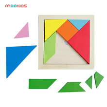 Mookids Free shipping mini wooden jigsaw puzzle color game early childhood education toy creative