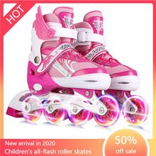 Children's new inline skates with adjustable size ice skates safe and comfortable boys and girls beginner skates full flash