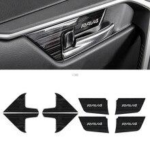 صحن باب داخلي من الستانلس ستيل لسيارات Toyota RAV4 Rav 4 Xa50 2019 2020