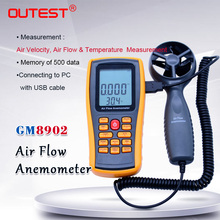 Digital Anemometer Air-Volume-Ambient-Temperature-Tester GM8902 Wind with Usb-Interface
