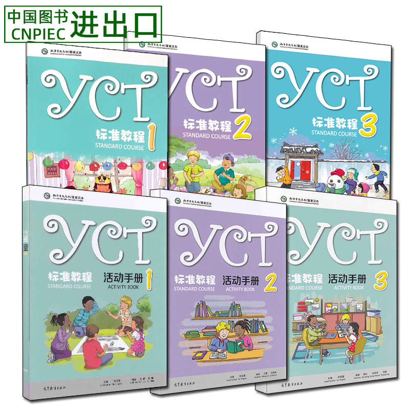 Children'S Book 6 Books/Set Yct Standard Course 1 2 3 Yct Activity Books 1 2 3 Book To Learn Chinese For Kids