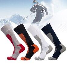 Термальность Лыжные носки Для мужчин Для женщин езда на велосипеде носки велосипедные спортивные дышащие носки для занятий Баскетболом, футболом подходят для размеров 35-43 и выше, гетры для детей