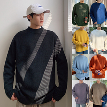 Men's sweater 2019 autumn and winter new solid color loose warm wild sweater youth personality fashion trend men's clothing