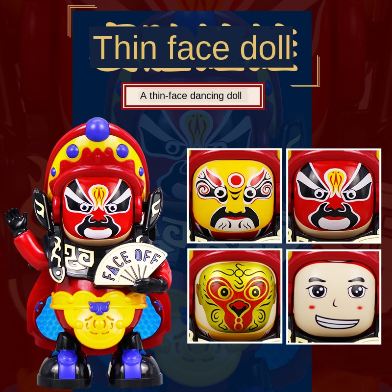 Electric Face-Changing Doll Automatic Children Peking Opera Doll Chinese Style image