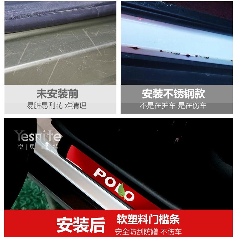 Высококачественная нержавеющая сталь порога приветствуется автомобиль педали Средства для укладки волос 4 шт./компл. для Защитные чехлы для сидений, сшитые специально для Volkswagen Polo 2010