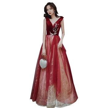 Skyyue Burgundy Evening Dresses R206 A-Line Long Vestidos De Fiesta Embroidery Formal Party Dress V-Neck Sleeveless Elegant Gown