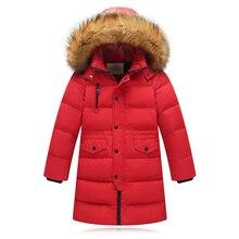 Детская зимняя куртка из гусиного пера; зимняя парка для девочек и мальчиков; пальто; детская одежда на утином пуху; Верхняя одежда; Детский пуховик