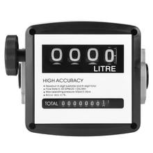 Digital Diesel Gas Fuel Oil Flow Meter 1% High Accuracy 1 Inch 4  Diesel Gasoline FM-120-2 Mechanical 0.04 Mpa Counter Gauge