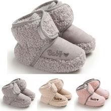 Теплые зимние ботинки для маленьких мальчиков и девочек от 0 до 18 месяцев хлопковая обувь с мягкой подошвой