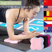 Rodilleras de Yoga, soporte de fusión para rodilla, muñeca, caderas, codos, almohadilla de soporte de equilibrio, para Fitness esterilla de Yoga, Yoga, ejercicio
