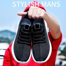 Sneakers Tennis-Shoes Sports Running EDF88 Athletic Wear-Resistant Walking Breathable