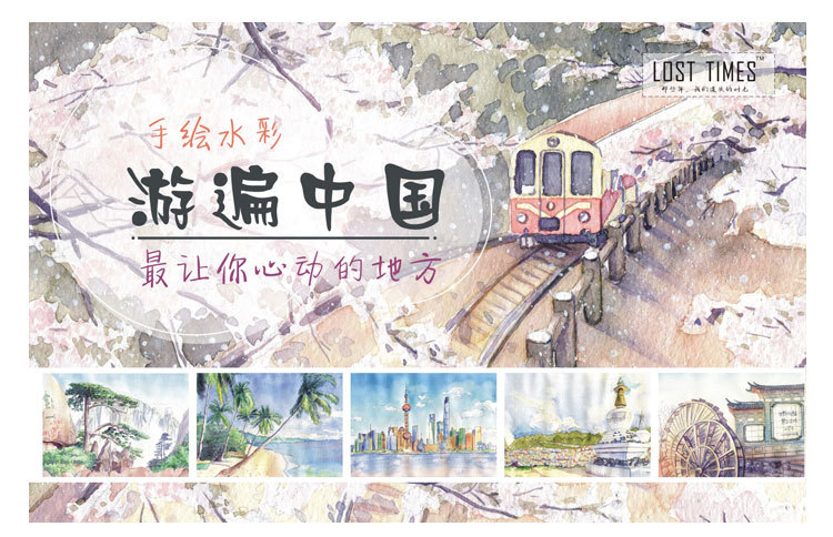 Year Origional Hand-Painted Watercolor Of Traveled China Postcard Ink Painting Chinese-style Cards Send Friends Souvenirs