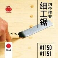 GYOKUCHO 1150/1151 Fine saw, cut, hand saw, woodworking saw, manual DIY orginal Japanese saw