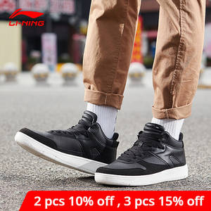 Lining Lifestyle-Shoes Classic-Sneakers LN Men AGCN307 YXB242 Wearable Fitness JUSTICE