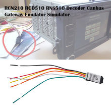 Декодер Canbus, 1 шт., симулятор модели, подходящий для RCD510 RCN210 RCD310 Bosch RNS315, декодер Canbus 1019