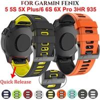 20 22mm 26mm Sport Silikon Armband Blumenarmband-weinlese für Garmin Fenix 6X 6 6S Pro 5X 5 5S Plus 3 HR Einfach Fit Schnell Release wirst
