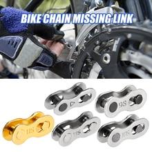1 пара/5 пар велосипедная цепь ссылка ремонт велосипедной цепи инструмент велосипед недостающий звено велосипед соединитель для цепи 6-8 S/9 S/10 S/11 S