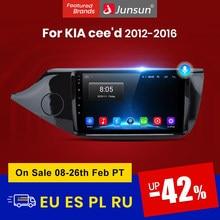Reprodutor de vídeo dos multimédios do rádio do carro de junsun v1 2g + 32g android 10 dsp navegação gps para kia cee ced ceed jd 2012-2016 2 din nenhum dvd