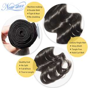 Image 4 - Brazilian Loose Body Hair 3 Bundles New Star 100%Virgin Human Hair Weaving One Donor Weave Intact Cuticle Wavy Hair Extension