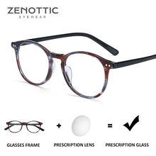 ZENOTTIC ronda prescripción gafas progresivas de los hombres Anti luz azul gafas fotocrómicas mujeres óptica, gafas para Miopía