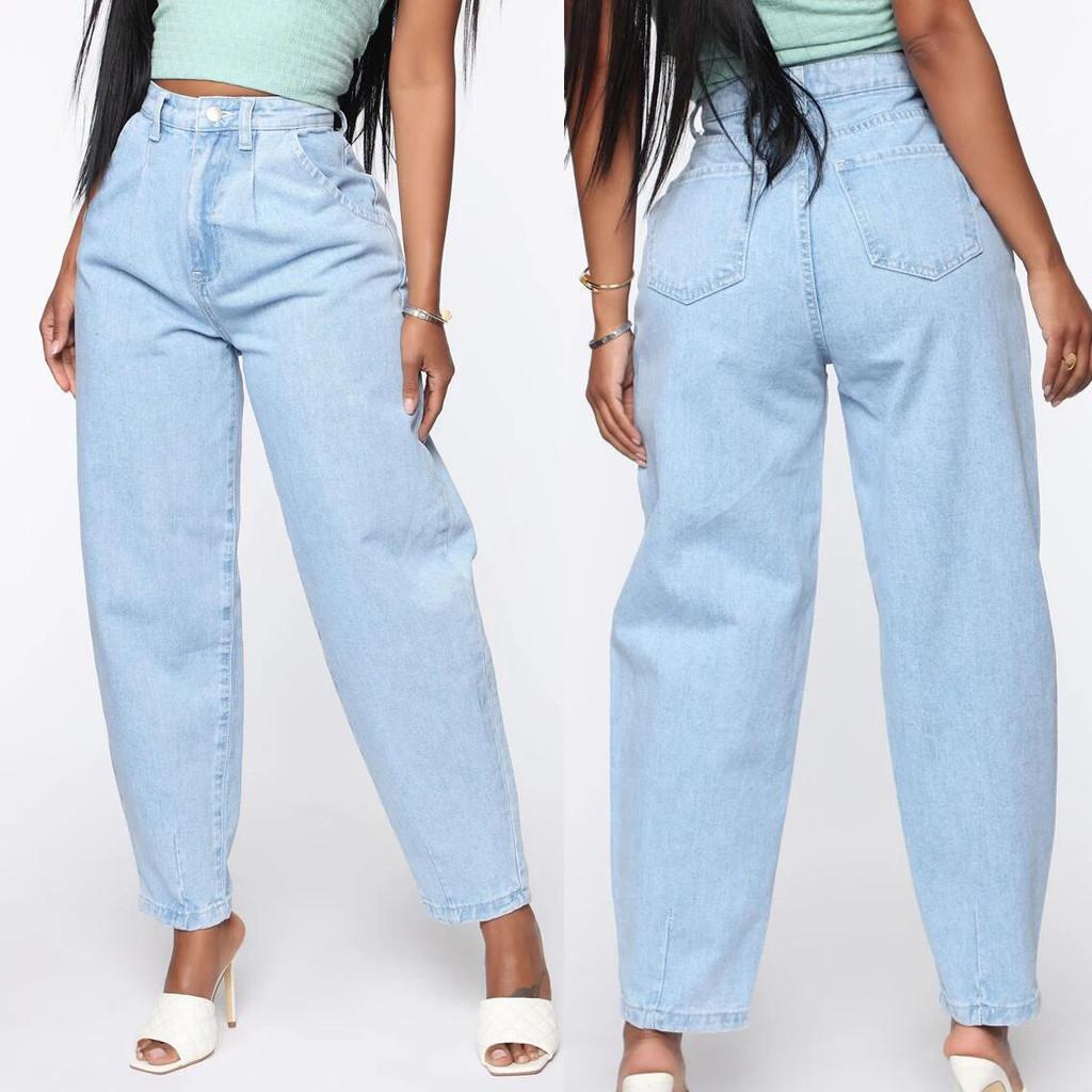 Fashion Women Casual Jeans Ladies Pocket High Waist Zip Jeans Denim Harem Pants Femme Trousers Streetwear Jeansy Damskie #20